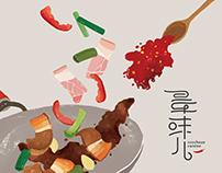 Yunweier 暈味兒 川食趣
