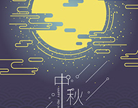 Mid-Autumn Festival Poster Design 2018