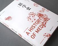 A History of Medicine