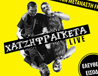 Xatzifrageta Live Poster And Digital Promotion
