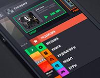 SVOY app design