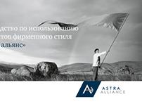 ASTRA ALLIANCE