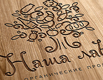 Nasha Lavka