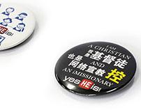 Badges - Typography