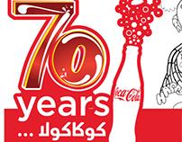 Coca 70 years event