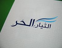 Altayyar Alhor Website