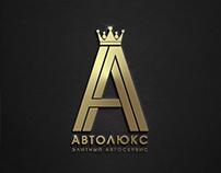 Логотип мастерской автосервиса