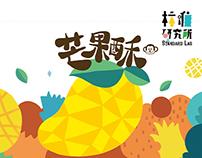 榴芒 Cookie design