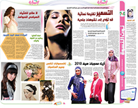 layout page in El sharq newspaper