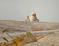 St. Karapet Church | Baptism Site, Jordan