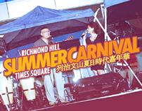 Richmond Hill Summer Carnival
