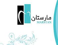مجمع مارستان الطبي