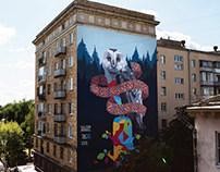 Сіпуха | Barn owl