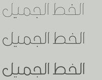 Arabic font / QR..