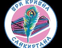 Logo/Логотип для Шри Кришна Санкиртаны
