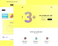 Redesign My Website