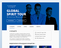 Promo Page | UI Challenge