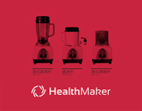 Healthmaker Logo and Packaging