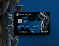 Банковские карты / Bank cards design