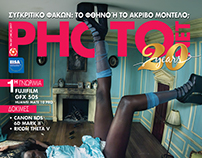 Photonet Magazine Cover #207