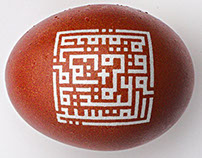 Calligraphic Easter eggs