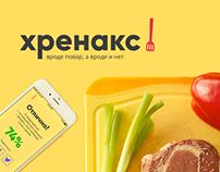 Hrenaks — Dynamic assistant for junior cook (RDC16)