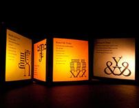 Baskerville Boxes
