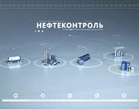 Газпром Нефть | Presentation video