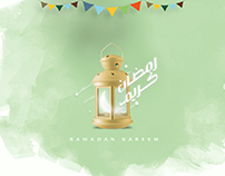 QAIA - Ramadan Greetings