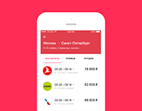 Travel Mobile iOs App for Tutu.ru