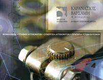 KARANASIOS - VARSAMI brochure
