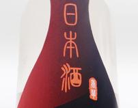日本酒- sake