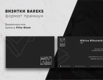 Bareks Marmur - фирменный стиль