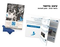 brochure design - Hamachon Lemanhigot