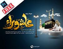 free Ashura