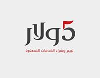 i5dollars Logo