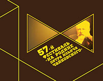 "57th music festival ""In the Homeland of Tchaikovsky"""