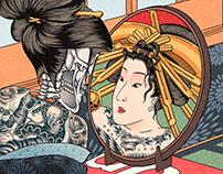 Ukiyoe Collection-1