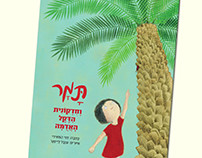 Tamara and the Red Palm Weevil - Picture book