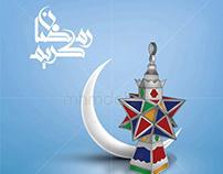 Ramadan Lateran - فانوس رمضان