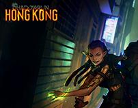 Shadowrun: Hong Kong icon design