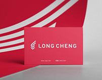 Long Cheng Identity Design