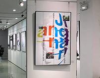 Jiangnan poster exhibition / Cina 2019