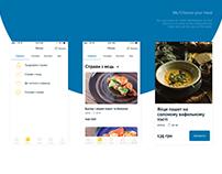 BARVY restaurant - a mobile app concept