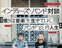 """Waseda Weekly"" special issue 