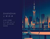 Night in Shanghai上海的夜晚
