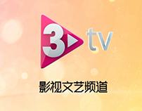 guizhou TV3 ID