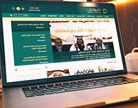 Palestine Scholars Forum
