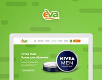 Eva Online Store Concept