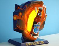 Tiger Beer promotion